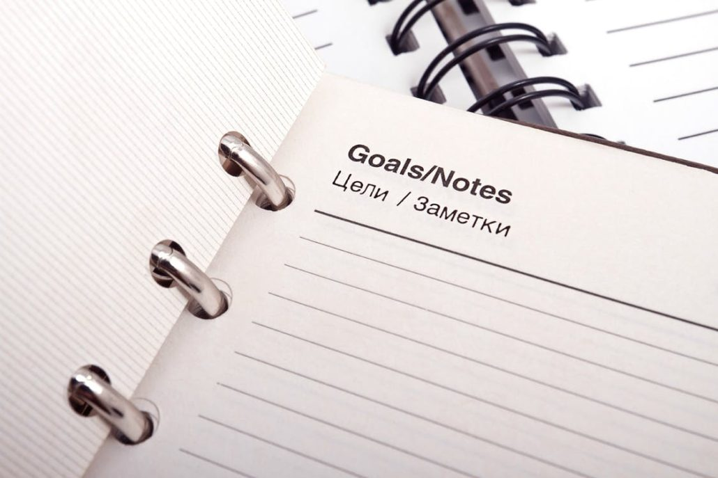 blank notebook page with header reading Goals/notes